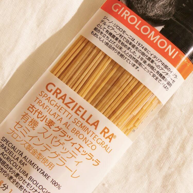 古代小麦有機スパゲッティ